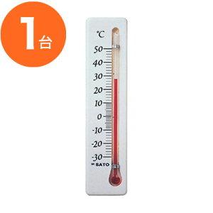 【温湿度計】 冷蔵庫用温度計 ミニ 縦型 1台