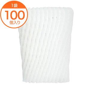【フルーツキャップ】 フルーツキャップ W−9 白 100個
