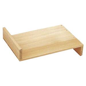 木製作り板 S型(関西型)大