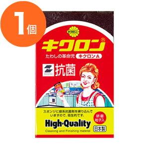 【スポンジ】 キクロンA 袋 1個