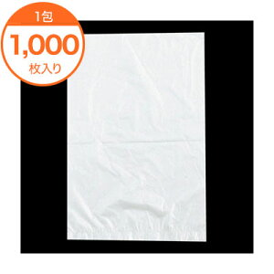 【菓子パン袋】 4010 うす袋 #11 (大) 10000枚