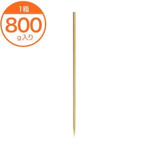 【竹串・木串】 竹串2.5Φ 12cm 800g箱 約1500本 1箱