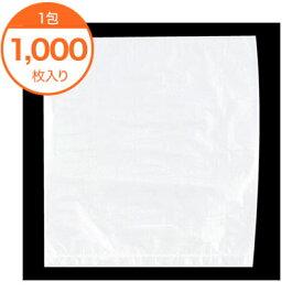 【菓子パン袋】 7100 NT袋 (大) 8000枚