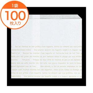 【耐油袋(平袋)】 6637 レシピ柄耐油紙袋 #180 大 100枚