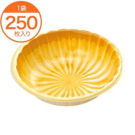 【惣菜カップ】 プラカップ SZ−3 丸鉢 菊(陶・D) 250枚