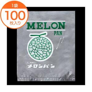 【菓子パン袋(レトロ調)】 4040 レトロ調菓子パン袋 メロンパン 100枚