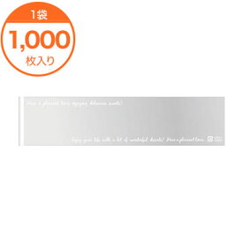 【ケーキ用フィルム】 ケーキフィルム フレーズ ホワイト 70【PB】 1000枚