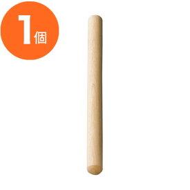 【めん棒】 ケーキめん棒 天然木 大 1個