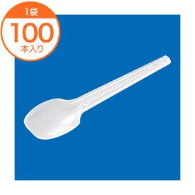 【スプーン】 デザートスプーン 100 単袋入 100本