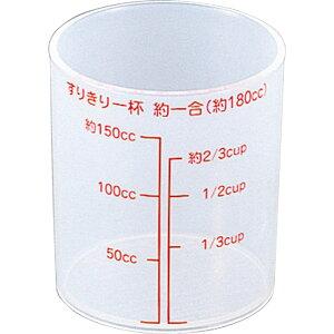 No.618A 米カップ ポリプロピレン