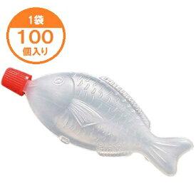【調味料入れ】 魚大(D) 100個