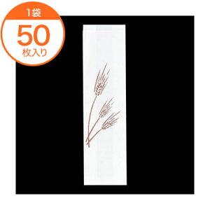 【フランスパン袋】 1856 フランスパン紙袋 麦の穂(白) #34 ワイド 50枚