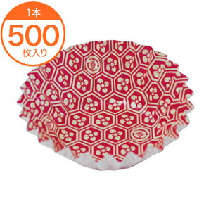 【紙ケース】 フードケース ペーパーラミ 花菱 赤 6F (500枚入) 1本