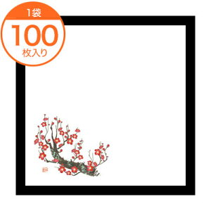 【天ぷら敷紙】 耐油天紙 4寸 梅(オールシーズン)100枚 1冊