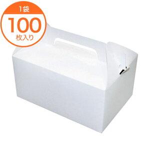 【テイクアウトBOX】 手提サービス箱 ホワイト 3.5X5 100枚