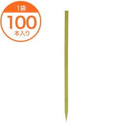 【竹串・木串】 平串(6mm幅)24cm 100本袋 100本