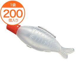 【調味料入れ】 タレビン 魚小 200個