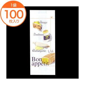【耐油袋(平袋)】 6359 ボナペティ #120 100枚