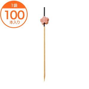 【飾り串】 花串 12cm(100本入) 1袋