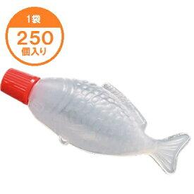 【調味料入れ】 タレビン 新魚 250枚