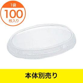 【ベーキングカップ】 紙容器 蓋 CD−17ST(OPS) 100枚