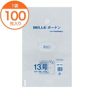【青果用防曇袋】 25# BELLEボードン13号 4穴 100枚