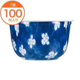 【惣菜カップ】 湯呑90 小梅 本体 100枚