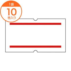 【ハンドラベラー用ラベル】 SP用ラベル SP−3 赤二本線 強粘 10巻