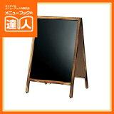 【A型スタンド(焼杉枠)ブラックボード】(小)ABS-61B枠巾25mm/黒板ブラックボード/業務用/POP用品/A型看板