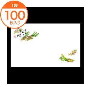 【テーブルマット】 テーブルマット尺3#284 タラの芽 100枚