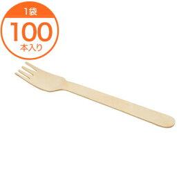 【フォーク】 木製フォーク (小)#140 100本