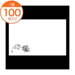 【テーブルマット】 テーブルマット尺3#101 さざえ(墨絵) 100枚