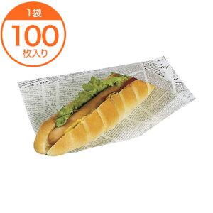 【ドッグスリーブ】 オープンパック A−20アーティクル 100枚