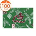 【包装紙】 包装紙 DX 404 笹寿司 ▽ 100枚