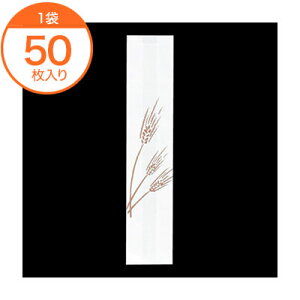 【フランスパン袋】 1857 フランスパン紙袋 麦の穂(白) #35 小 50枚