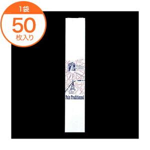 【フランスパン袋】 8230 パントラディショナル紙袋 #304 マップ柄 50枚
