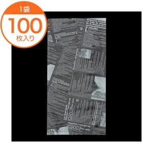 【菓子パン袋】 6572 ヨーロピアン小袋 (A) 100枚