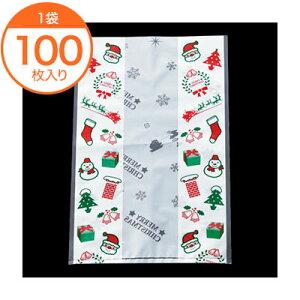 【菓子パン袋(クリスマス用)】 8285 クリスマス小袋 GZ 100枚