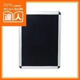 【雨天ブラックボード&パネル】BBP-A2/黒板/業務用/黒板ブラックボード/POP用品