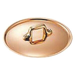 極厚鍋用つまみフタ 真鍮 18cm