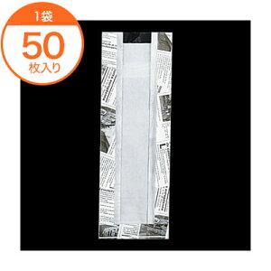 【フランスパン袋】 6591 ヨーロピアンフェネット(白) #168 特小 50枚