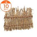 【竹篭】小笹筏皿 小 10個入 /料理飾り/すだれ 料理用/簾/刺身盛り/竹製品/業務用/調理小物/プロ御用達/盛…