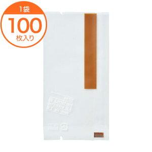 【菓子袋】 スイーツカラーパック 70X135 ブラウン【PB】P 100枚