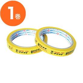 【ストアテープ】 パイロン 印刷セロハン粘着テープ15X35 N−4S 毎度ありがとう 1巻