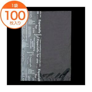 【菓子パン袋】 8961 For You小袋 C (白) 100枚