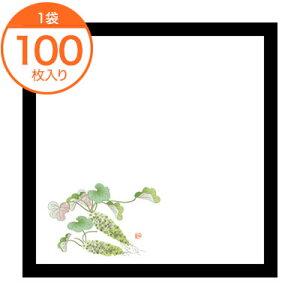 【天ぷら敷紙】 耐油天紙 4寸 わさび (5〜7月) 100枚入 1冊