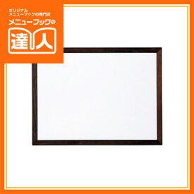 【両面ホワイトボード】(大) MP-22W ホワイトボード 壁掛け 業務用 事務所 オフィス sh