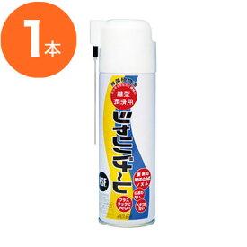 【食品離形剤】 シャリバナーレ 480ml エアゾール 1本