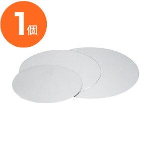 【抜き型】 セルクルリング用敷板 18−8 24cm(丸型21cm用) 1個