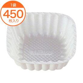 【フードケース】 TA−150 白 450枚